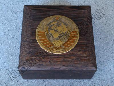 ГЕРБ СССР из латуни для подарочного футляра из дерева
