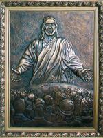 ХУДОЖЕСТВЕННАЯ ЧЕКАНКА - панно «Пришествие Христа»
