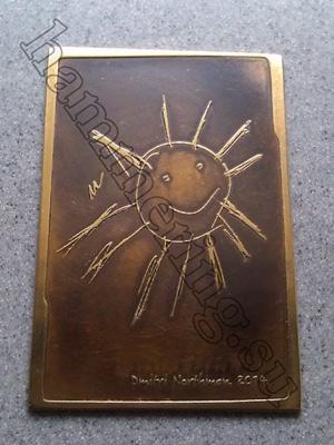 Травление латуни табличка «Солнце»