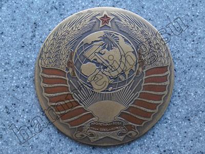 ТРАВЛЕНИЕ ЛАТУНИ - герб СССР для подарочного футляра